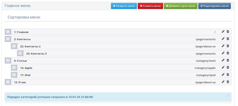 Движок сайта на php без mysql посоветуйте хостинг для чайников